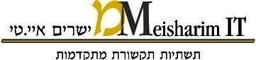 Meisharim